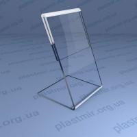 Ценникодержатель L-образный, вертикальный
