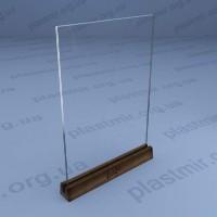 Тейбл-тент с деревянной основой