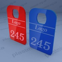 Номерок с гравировкой цифры и логотипа