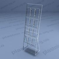 Информационная стойка для флаеров