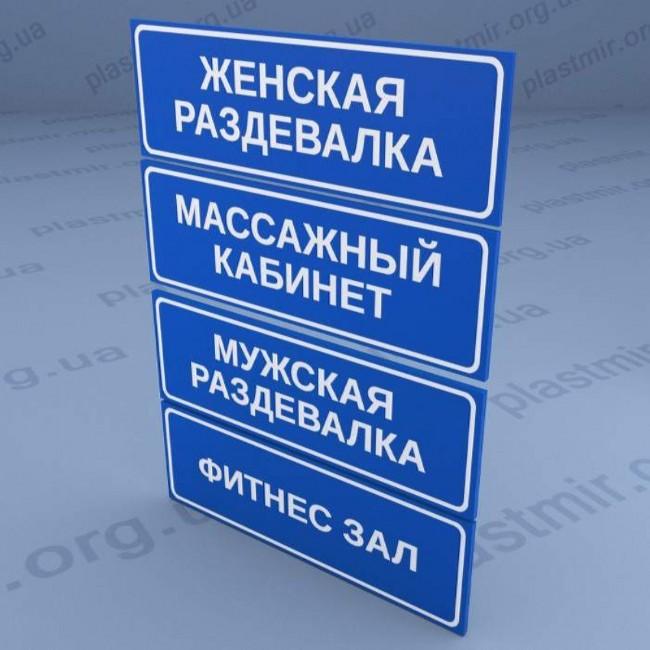 Таблички для пресс конференции своими руками 5